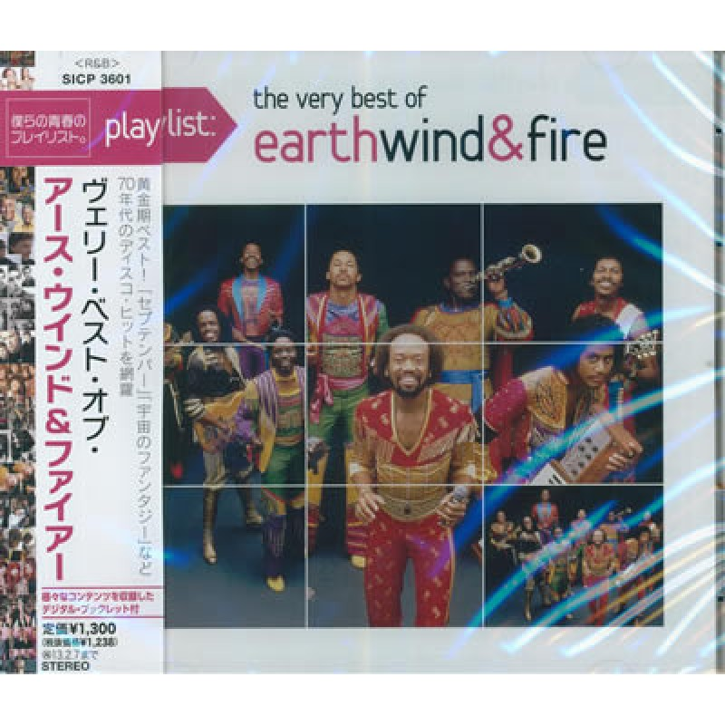 Earth Wind & Fire - Playlist: The Very Best Of (Japan Imp)