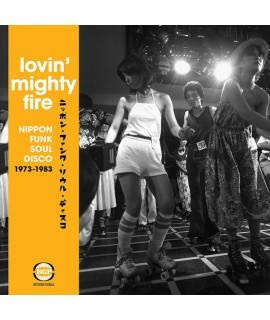 V/A - Lovin Mighty Fire -Nippon Funk Disco-