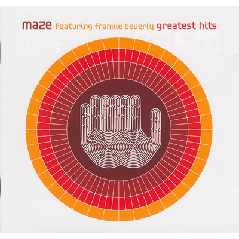 Maze feat. Frankie Beverly - Greatest Hits (CD)