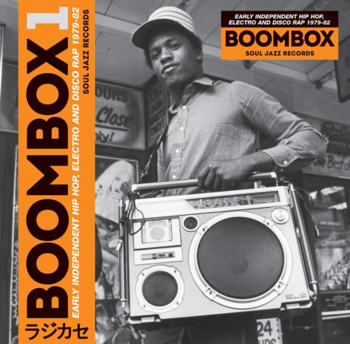 Boombox: Early Independent Hip-Hop